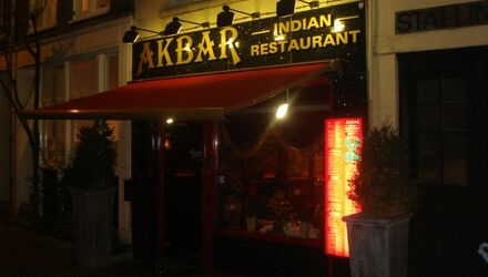 Nationale Dinerbon Amsterdam Akbar Indian Restaurant