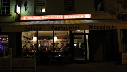 Nationale Dinerbon Brunssum Balkan Restaurant Macedonie