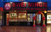 Nationale Dinerbon Dronten Wei Ming